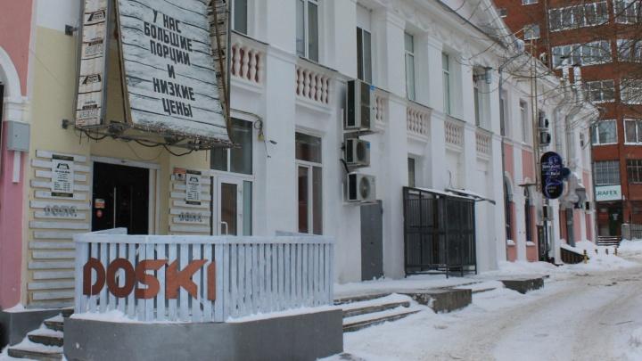 Новосибирская сеть баров выходит на рынок Урала