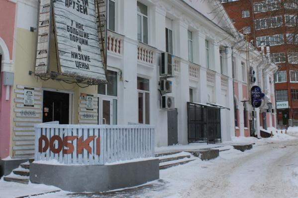 Бар Doski в Томске