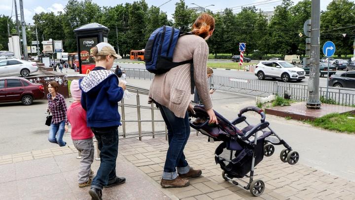Нижегородка угодила под суд за потраченный материнский капитал