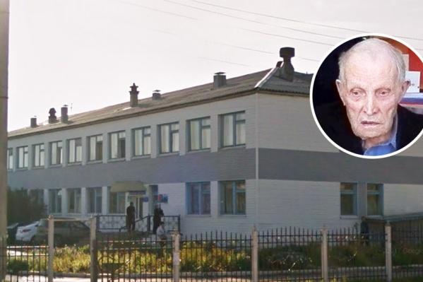 95-летний Никита Иосифович Малахов скончался в приёмном покое кизильской больницы 19 апреля