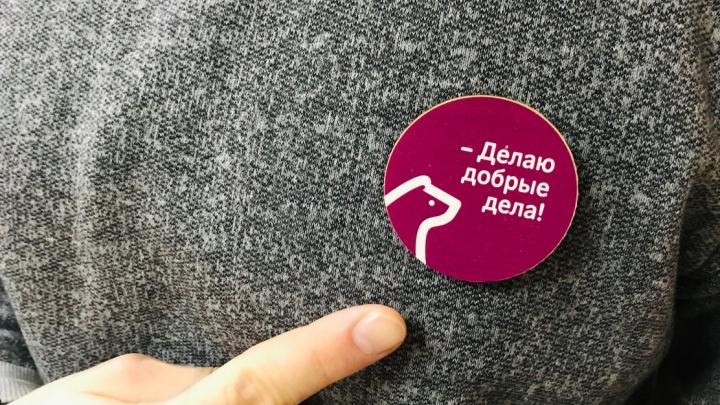 В линейке продуктов «Клюквы» появился вклад с возможностью перечисления помощи в фонд «Дедморозим»
