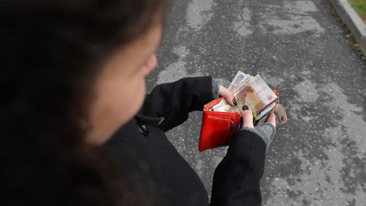 Почти 40 процентов екатеринбуржцев живут в долг