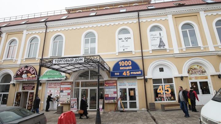 «Не надо здесь говорить о смерти»: директор ТК «Максимовъ» против Death Cafe в своих помещениях