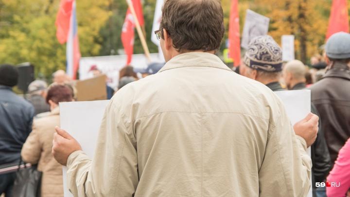 Власти Перми отказали оппозиции в проведении митинга в честь дня рождения Путина