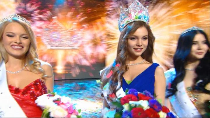 «Мисс Россия» в режиме онлайн: победительницей стала 18-летняя модель из Чувашии