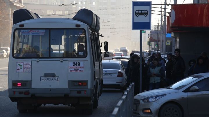 Старые маршруты будут ездить по-новому: в Уфе поменяли схемы движения четырех автобусов
