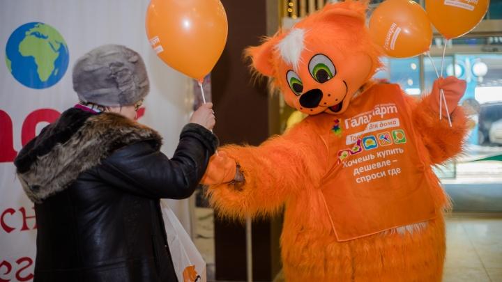 Открытие «Галамарта» в Красноярске: шок-цены на товары для дома и подарки за покупки