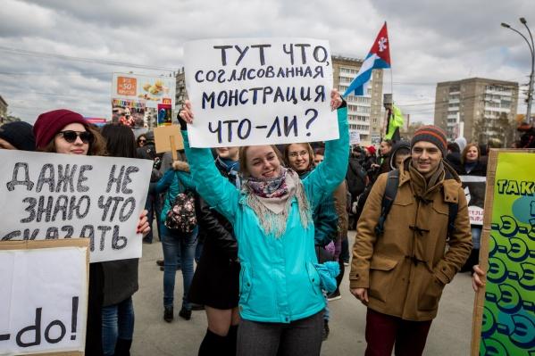 Монстрация пройдёт следом за шествием трудовых коллективов