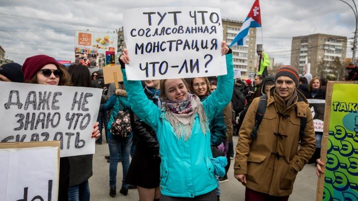 Труженики, красные и монстранты: кто и куда пойдёт 1 мая в Новосибирске