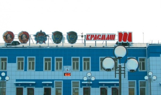 Шойгу пообещал заводу «Красмаш» 20 миллиардов оборонзаказа от Минобороны