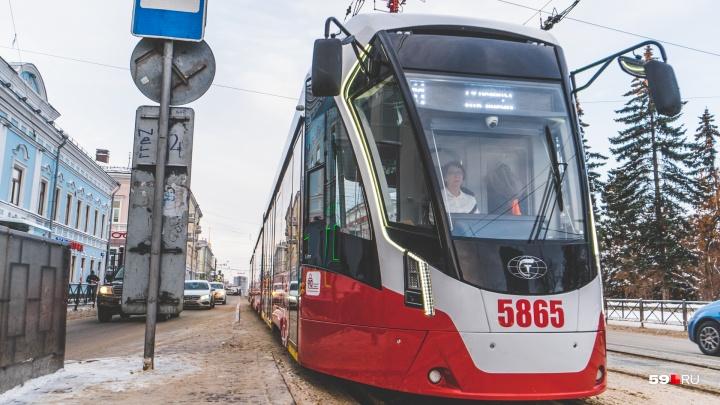 Уральский завод потребовал через суд отменить контракт на поставку в Пермь новых трамваев