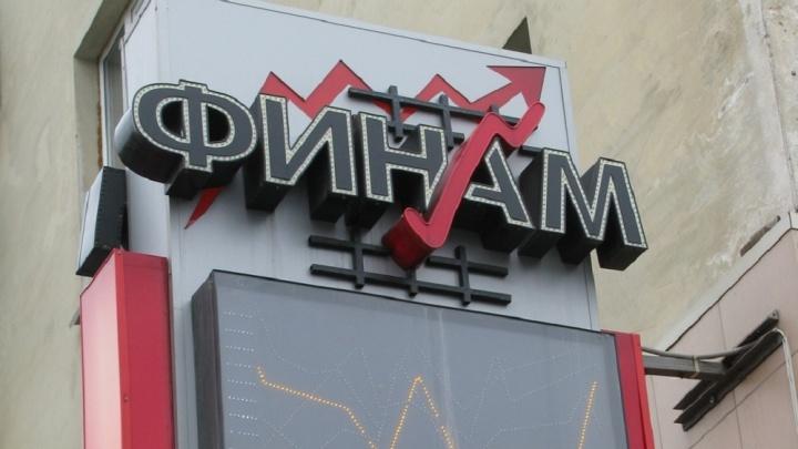 В Волгограде отсидевшему срок директору «Финам-Волгоград» Зацаринному могут дать новые 10 лет