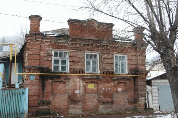 Так выглядел дом до сноса