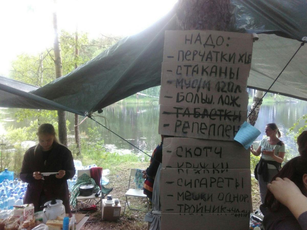 Фото с поисков Димы Пескова