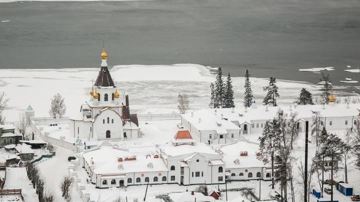 За проект набережной у монастыря в Удачном предлагают 450 тысяч