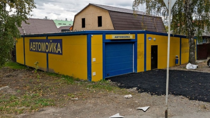 В Екатеринбурге снесут два нелегальных банных комплекса