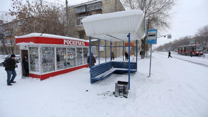 «Проверили все урны»: полиция задержала подозреваемого в звонке о минировании в Магнитогорске