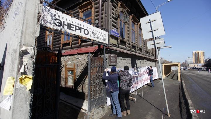 «Пережил революцию»: строителей офисного здания обвинили в разрушении 100-летнего дома в Челябинске