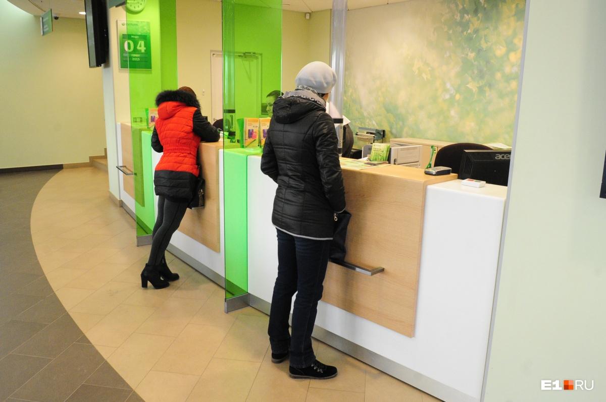 Некоторые офисы банков будут работатьв каникулы