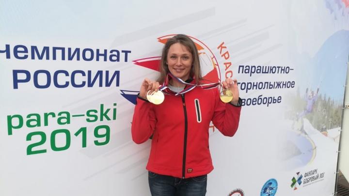 Мама троих детей из Нижнего Тагила стала чемпионкой России по парашютно-горнолыжному двоеборью