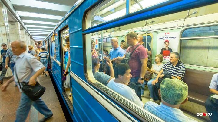 Сделают скидку: себестоимость поездки в самарском метро оценили почти в 59 рублей