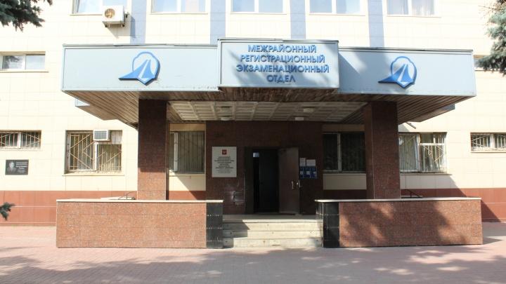 В ГИБДД Челябинской области ограничили выдачу водительских прав по четвергам