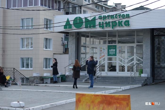Автор колонки убеждена, что после ухода Марчевского по всей стране цирки могут распродать бизнесменам