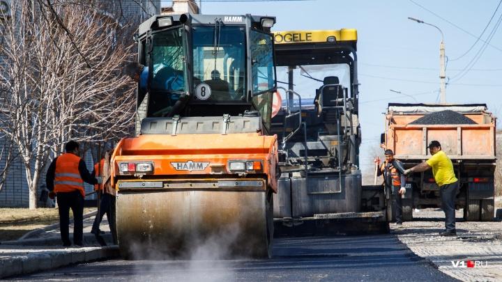 Администрация Волгограда опубликовала список ремонтируемых дорог в 2020 году