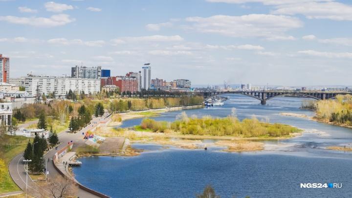 «Ещё бы чуть-чуть»: самый жаркий октябрьский день в Красноярске остался без рекорда