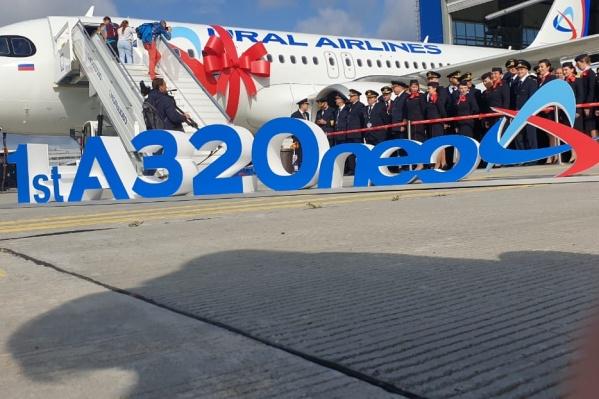 Airbus прилетел в Екатеринбург в ночь со среды на четверг