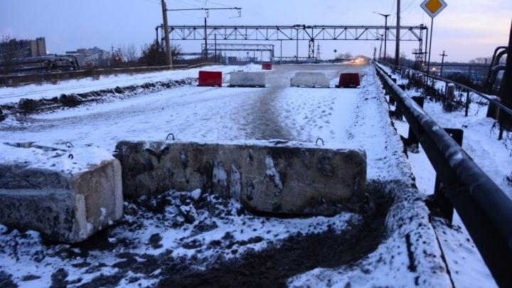 Власти Челябинска определились с датой тендера на ремонт закрытого моста на ЧМЗ