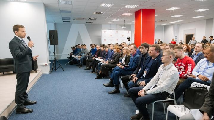 Получить hi-tech-навыки или оказаться на обочине цивилизации: Технопарк Пермь запустил новый проект