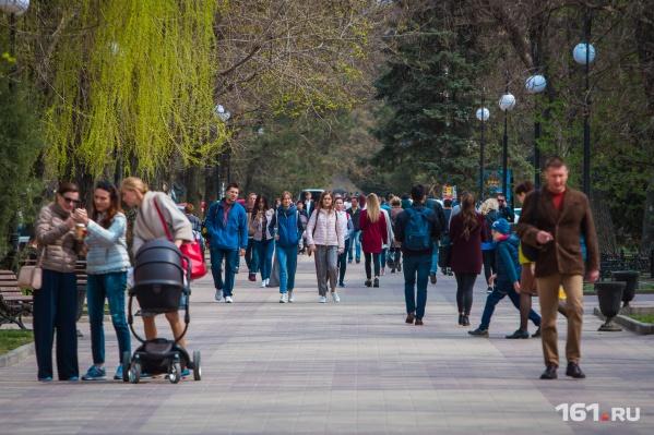 В 2018 году в Ростове родились больше пяти тысяч детей