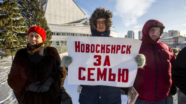 «Будто семья — опасное место». Православные активисты вышли на пикет против закона о домашнем насилии