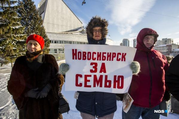 Активисты выступают против принятия закона