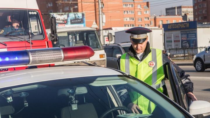 Автоинспекторы позвали новосибирцев в Центральный парк за зарплатой в 36 тысяч