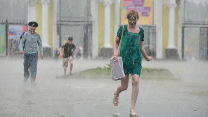 На Урал вновь придут ливни, град и ветер до 27 метров в секунду