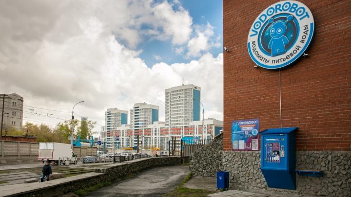 Городской аквагид: что можно пить в Екатеринбурге без вреда для здоровья и кошелька