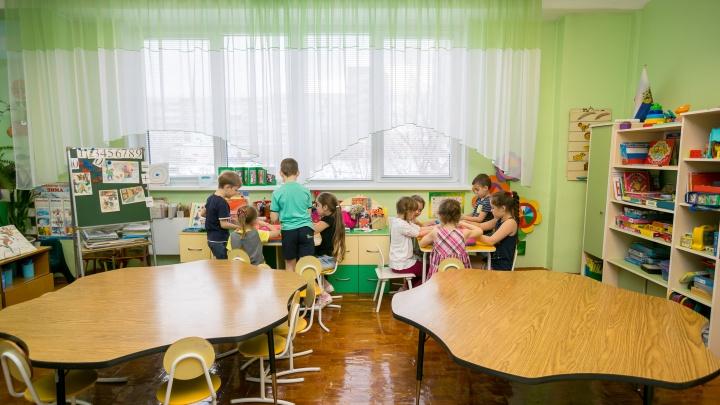 В Красноярске досрочно «разморозили» очередь в детсады: 2 тысячи детей уже получили место