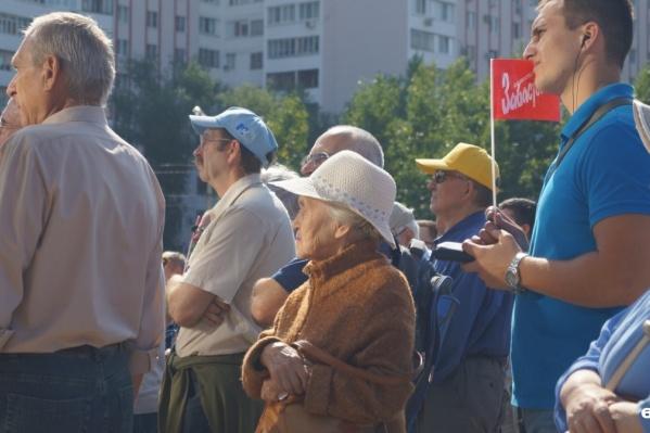 Несогласные горожане планируют собраться вновь у ракеты на площади Козлова&nbsp;<br><br>