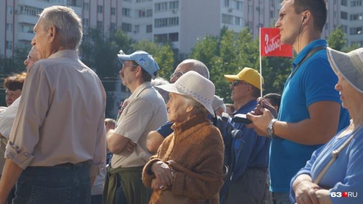 «Везде церкви и цирки»: суд отказал противникам пенсионной реформы в проведении шествий в Самаре