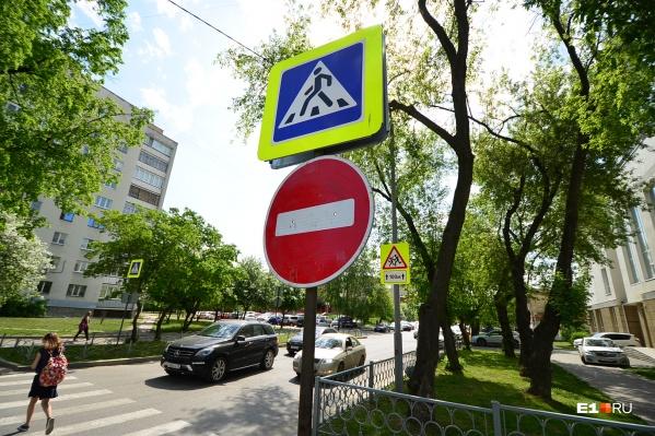 Во время активностей в городе планируют закрывать движение транспорта на отдельных улицах