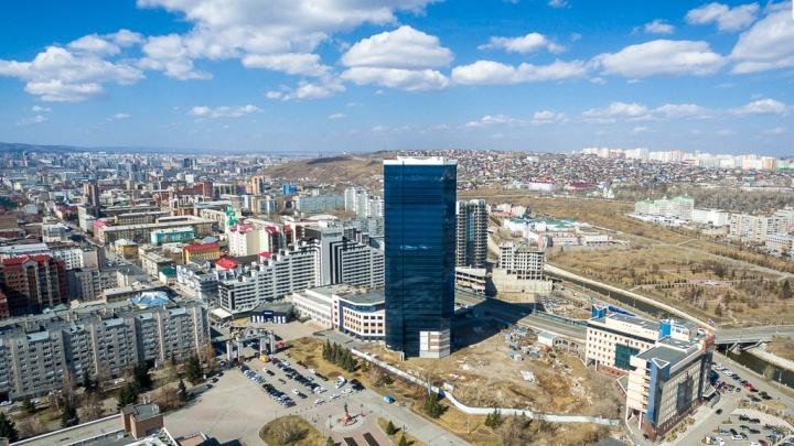 Легендарную высотку КАТЭКа в центре Красноярска выставили на продажу