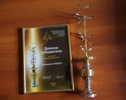 Телеканал «ТАМЫР» стал лауреатом Национальной премии «Золотой ЛУЧ»