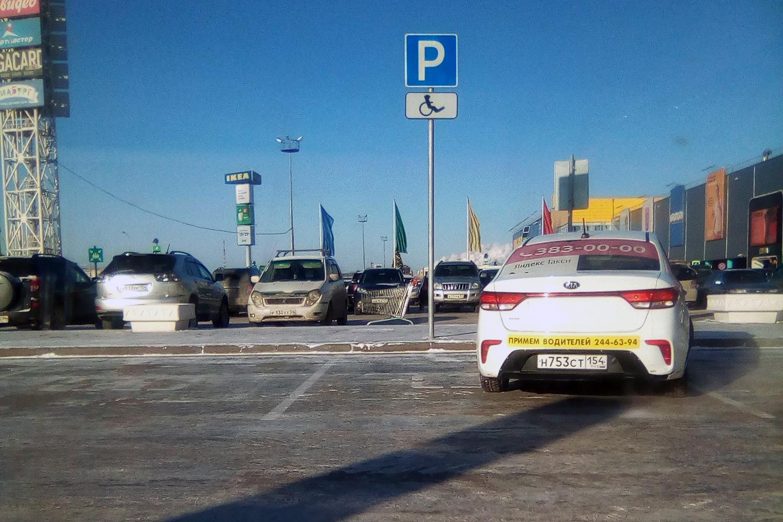 Кривая парковка на инвалидных местах