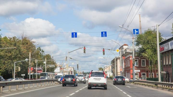Революция дорожного движения в Ярославле: на дорогах сузят полосы и уберут лишние переходы