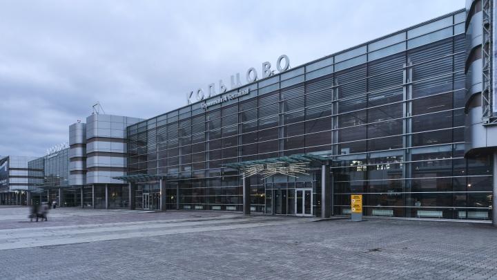 Аэропорт Кольцово вошел в тройку самых романтичных в мире