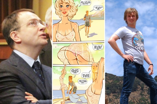 Министр культуры спровоцировал спор: комиксы — это искусство?