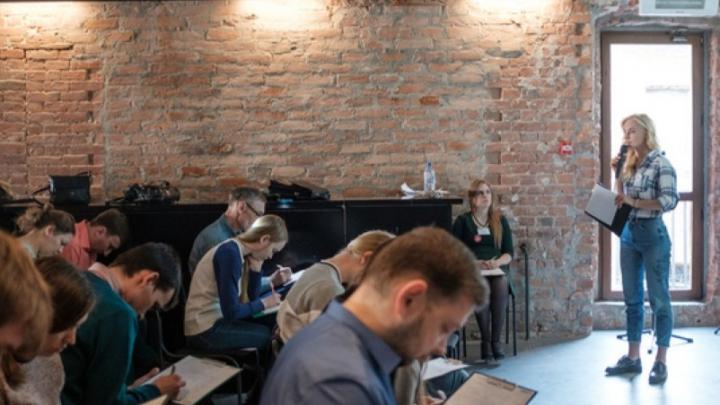 В Перми пройдет экономический диктант. Как стать его участником
