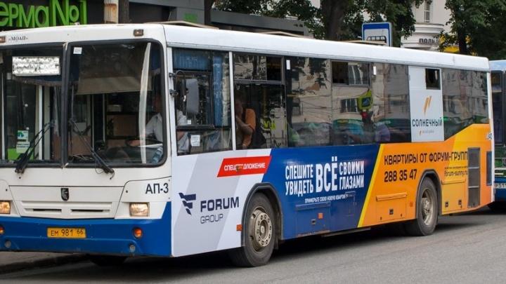 Автобус, который свяжет микрорайон Солнечный и железнодорожный вокзал, запустят 15 августа